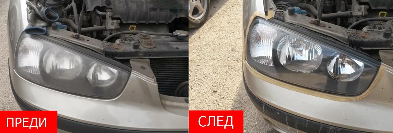 """Полиране на Фарове Пловдив от """"Автобот"""" ООД"""